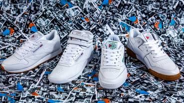 官方新聞 / 集結多位風格人物 Reebok「ALWAYS CLASSIC 就是經典」展現鞋款魅力