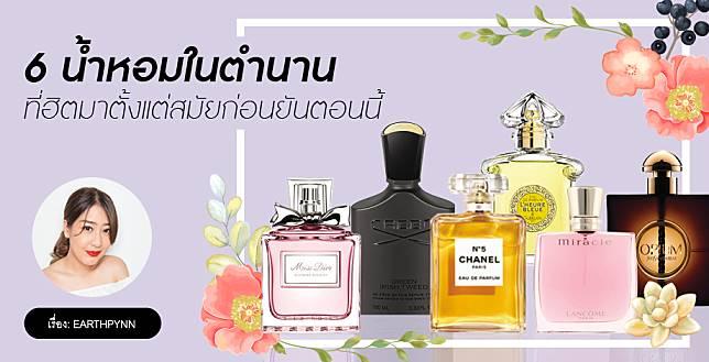 eau-de-parfum-fabs-Rabbit-Today-banner