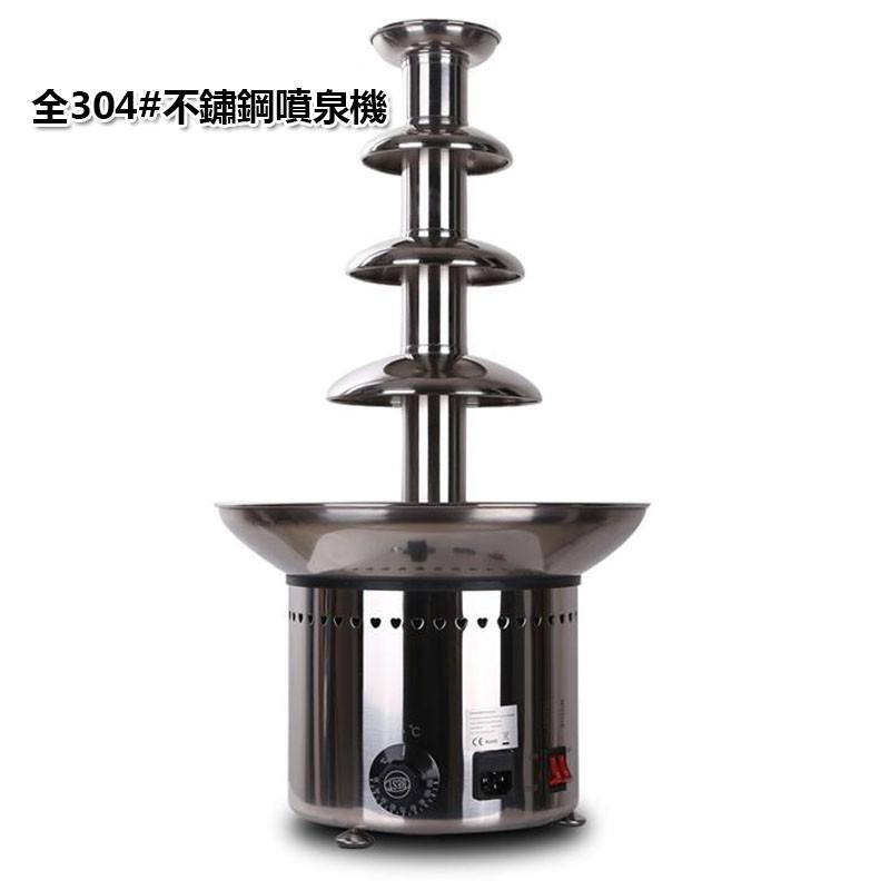 5Cgo瀑布機商用朱古力噴泉機火鍋原料巧克力機融化機巧克力噴泉機110V電壓【含稅代購】44425738525