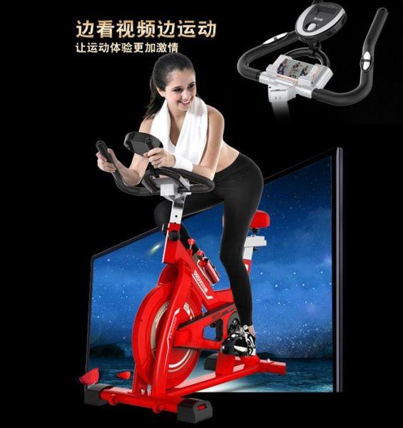 家用超靜音動感單車有氧運動健身車室內健身器材腳踏車運動自行車