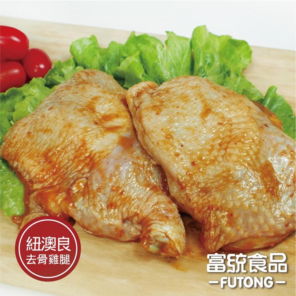 富統食品醃漬紐澳良去骨雞腿排 250-270g/片5片/包