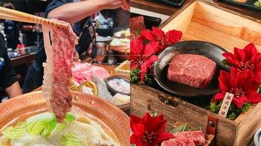 乾杯集團5大品牌推聖誕跨年套餐!吃和牛燒肉配101煙火、麻辣火鍋大啖高級海鮮