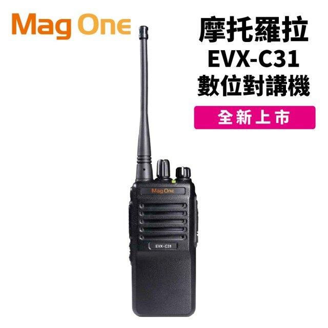 全新上市|數位無線電對講機| IP54 等級