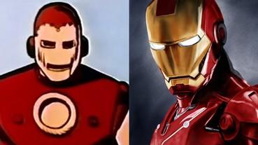 【英雄特輯】鋼鐵人 50 年演進史 原來以前的鋼鐵人長這樣...