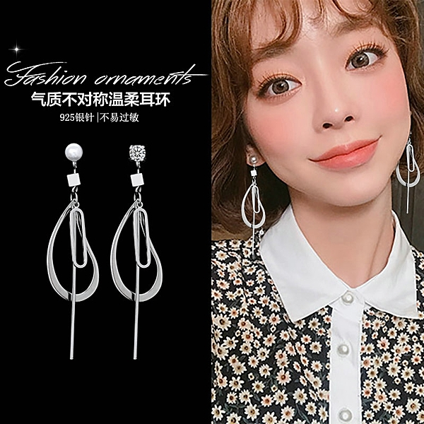 正韓個性簡約長款不規則幾何耳環女鑲鑽氣質人造珍珠耳墜交換禮物