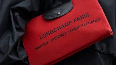 顛覆旅行的常規 挑戰不一樣的想像 Longchamp by Shayne Oliver 聯名系列