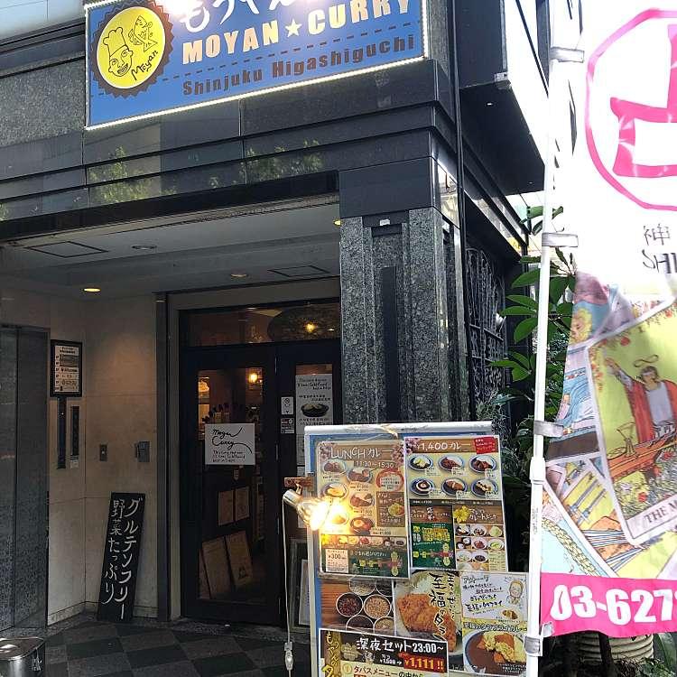 実際訪問したユーザーが直接撮影して投稿した歌舞伎町カレーもうやんカレー 新宿東口店の写真