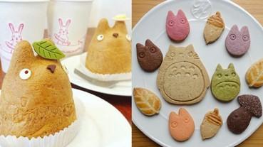 超治癒!日本東京「龍貓泡芙」太可愛 成為宮崎駿粉絲必訪打卡美食!