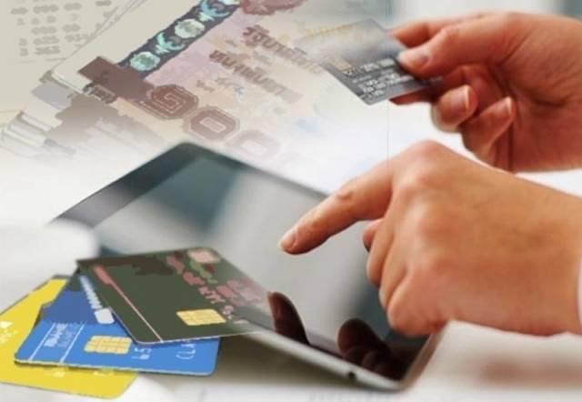 หนี้-บัตรเครดิต-ยืดหนี้