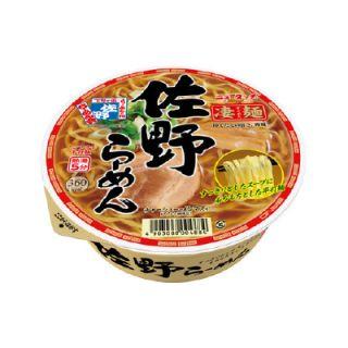 凄麺(佐野らーめん)