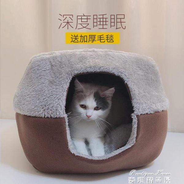 狗窩蒙古包貓屋貓窩四季通用封閉式冬季保暖貓睡袋貓咪寵物窩貓床
