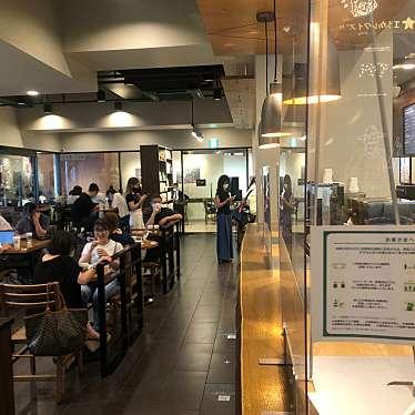 スターバックスコーヒー 西武新宿PePe店のundefinedに実際訪問訪問したユーザーunknownさんが新しく投稿した新着口コミの写真