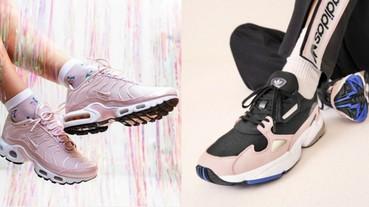 剛中帶柔!精選 6 款粉色 Dad Sneakers
