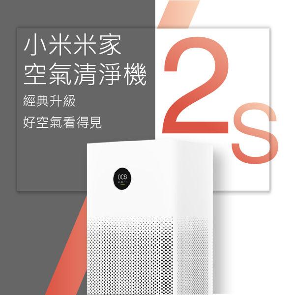 OLED顯示屏幕n310m³/ h顆粒物CADRn37m²適用面積(11.19坪)