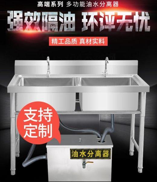 商用油水分離器小型廚房不銹鋼油水過濾器飯店餐飲隔油池