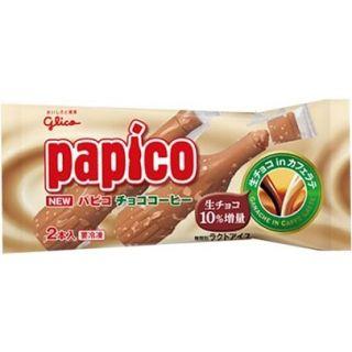 パピコ チョココーヒー