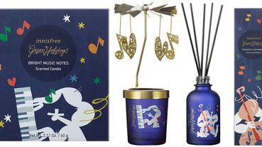 innisfree聖誕香氛蠟燭直接附超美「金色旋轉」燭罩!還捐贈10%收益幫助弱勢兒童~