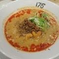担担麺汁あり - 実際訪問したユーザーが直接撮影して投稿した西新宿ラーメン・つけ麺175 DENO担担麺 TOKYOの写真のメニュー情報