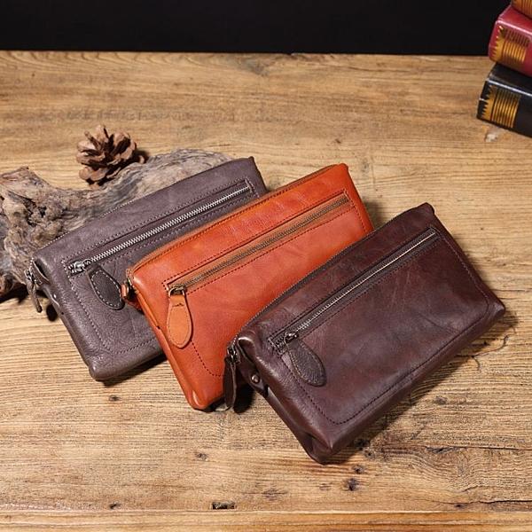 一個可以代替長夾出任務的質感手拿包款