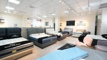 台南床墊推薦 德瑞克名床 Derek Bed 體驗館試躺,尋找適合自己的床組、寢具。