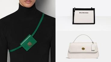 三萬元以下!職場新鮮人不用大失血,LV、Dior、Balenciaga、Givenchy...人生第一顆精品包推薦