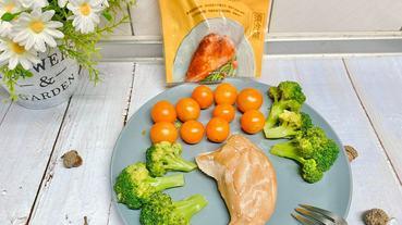 【台畜即食雞胸肉】外食族、健身、控制體態族群的最佳選擇,微波電鍋加熱即可食用,美味營養又便利!