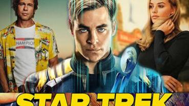 是巨星磁鐵吧?外媒:布萊德彼特 與 瑪格羅比 都願意出演「昆汀版」的《星際爭霸戰》!