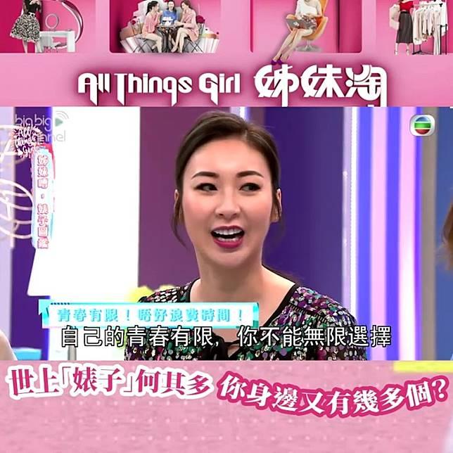 莊思敏最近亦有份主持節目《姊妹淘》。