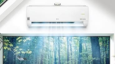 LG 發表豪華冷氣 DUALCOOL 雙迴轉變頻空調,內建空氣淨化功能直接吹出乾淨空氣