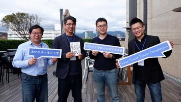 新書×論壇×建言 DTTA台灣觀光策略三部曲 盼創造無可取代的台灣價值