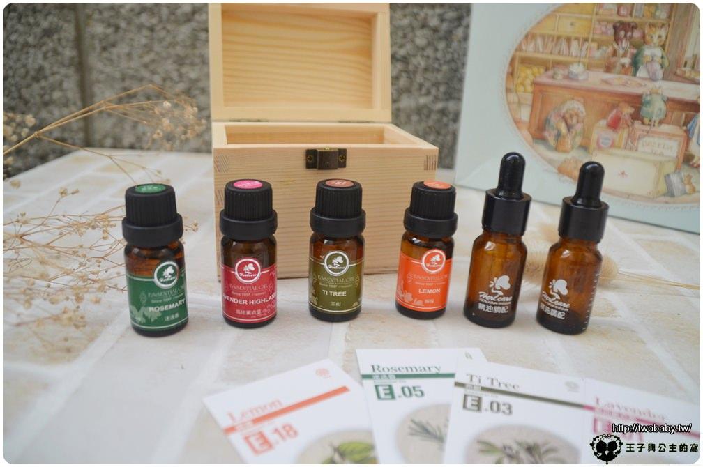 入門精油推薦 精油入門第一套-SPA天堂精油套組 Herbcare 香草魔法學苑 按摩也很好用