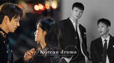 《The King永遠的君主》定檔!4月6部必追韓劇,李敏鎬、張基龍男神的浪漫愛情劇要播啦