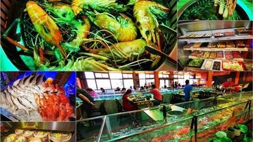 【宜蘭市】夯蝦水道泰國蝦生鮮燒烤-泰國蝦吃到飽燒烤+火鍋,自助式Buffet隨你吃!現撈螃蟹魚類生蠔|泰國蝦料理|港式料理燒賣|飲料冰品甜點