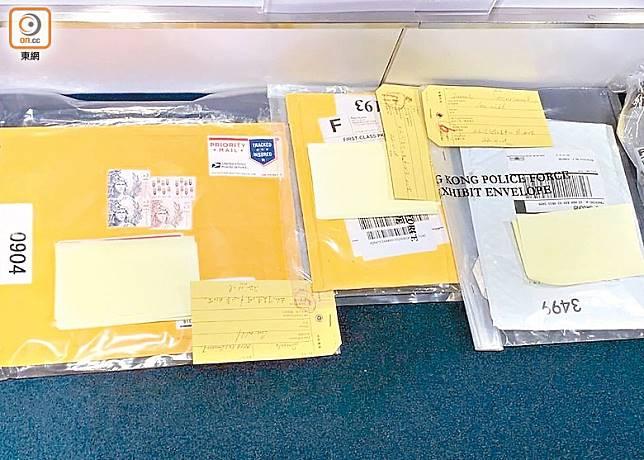 截獲的寄港郵包。