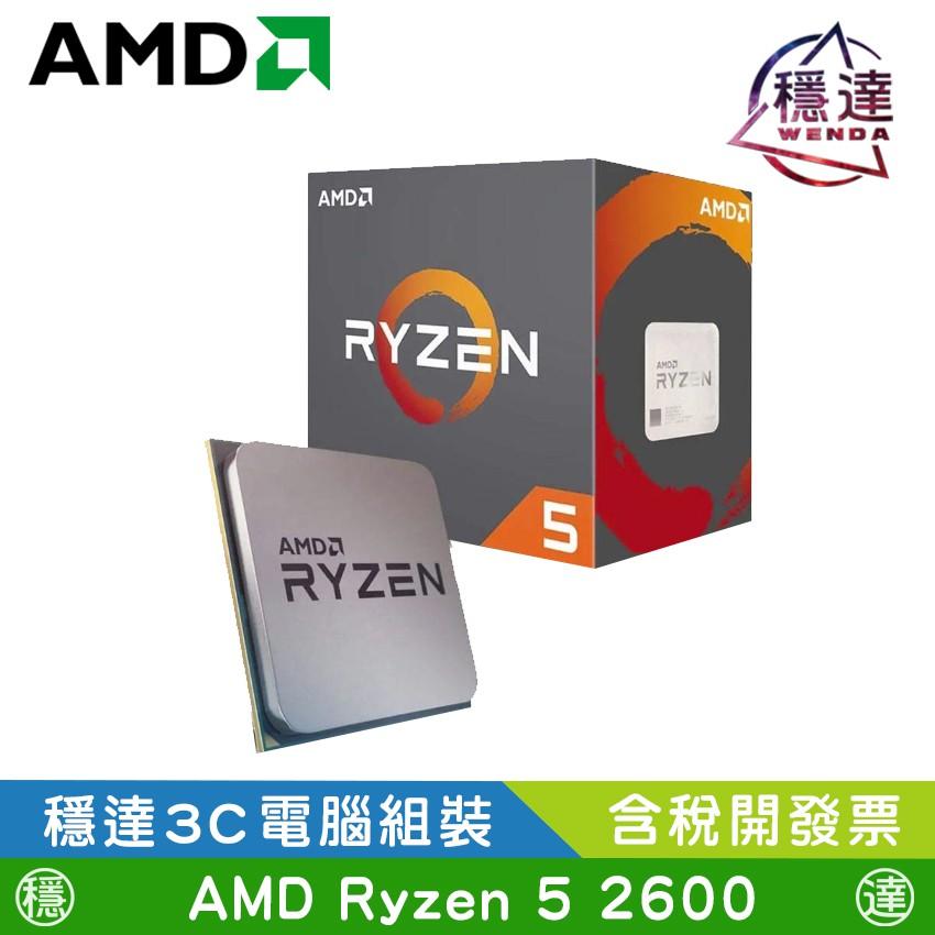 ◆AMD產品保固服務:提供3年有限保固(盒裝CPU)新品故障處理: 1.如於保固期內故障,經收回檢測確認屬實,將予以更換同款或同規格新品。如檢測正常,將予以原件退還。2.報修時,請一併檢附AMD原廠風