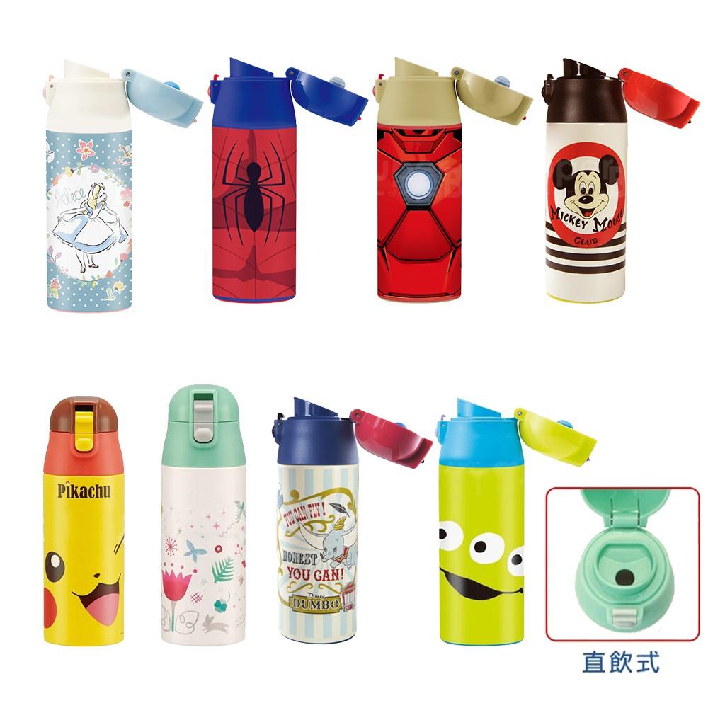 加購更多寵愛小寶貝必備用品請點選 #Farandole法紅荳商城嚴選好物還可另外加購迪士尼款提袋 #日本SKATER可調式保溫保冷環保提袋更多SKATER 系列好物就在這裡 #Farandole法紅荳