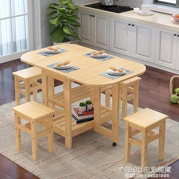 實木可摺疊桌子家用小方桌簡易飯桌餐桌長方形吃飯小戶型簡約現代