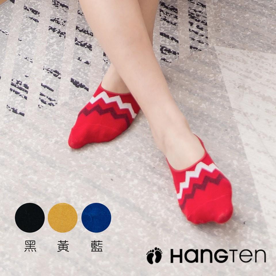 翻轉Hang Ten 從心開始, 別讓記憶中的品牌消失在速時尚洪流 經典重現、唯有品質 (官方正式唯一授權) 零負擔的舒適感 百變設計款 舒適、好穿、透氣 添加萊卡彈性材質增加伸縮彈力 100%台灣製