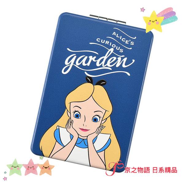 【京之物語】日本迪士尼商店愛麗絲夢遊仙境雙面折疊隨身補妝鏡 巧妝鏡(預購商品)