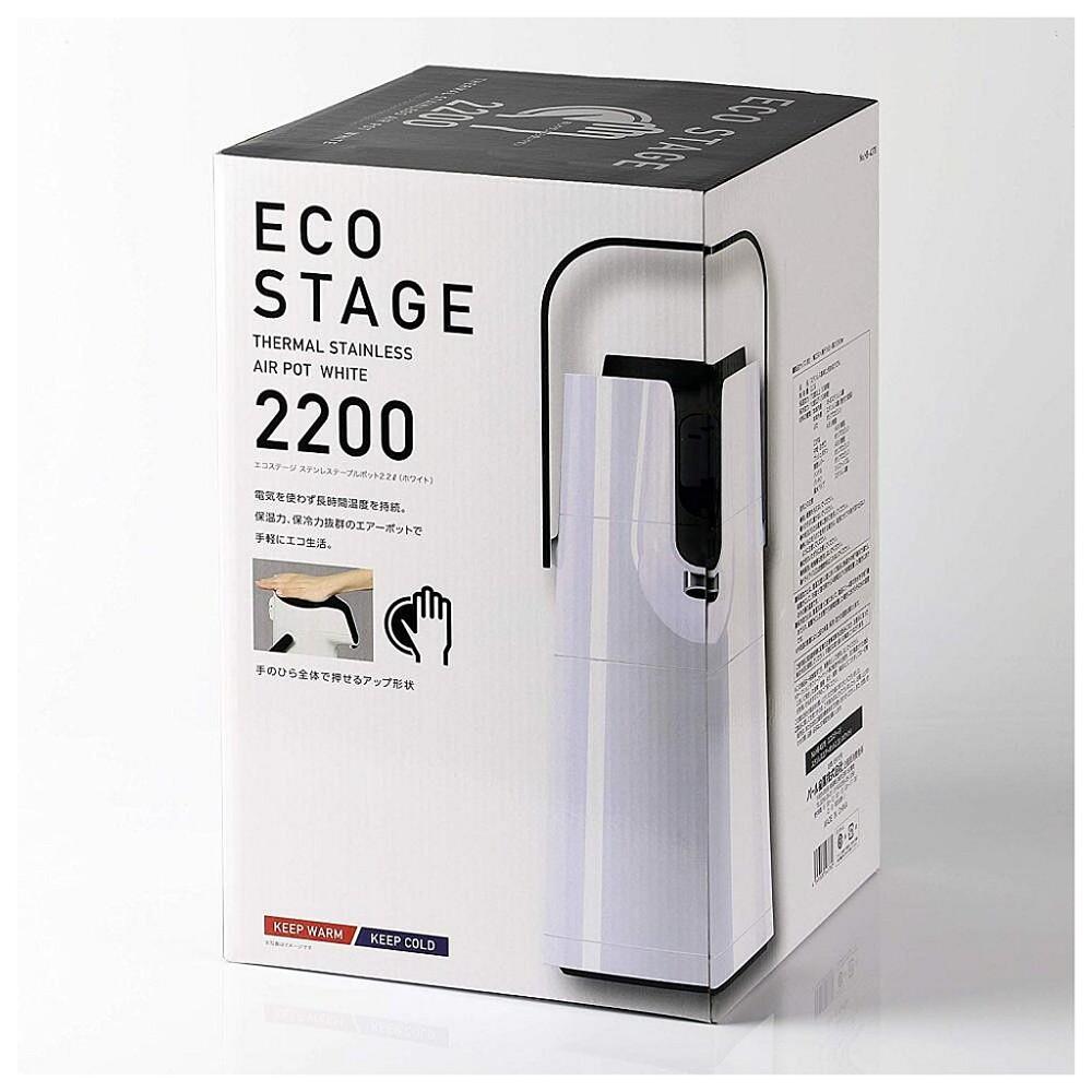 商品名稱日本 pearl eco stage 按壓式 不鏽鋼 冷熱水瓶 保冷保熱 (白) 商品尺寸:23016529mm 商品容量: 2.2l 產地 : 中國 使用說明: 按壓式出水保冷保熱水瓶於70