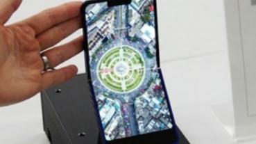 夏普展示螢幕可凹折原型機,還將打造螢幕可凹折筆電、平板