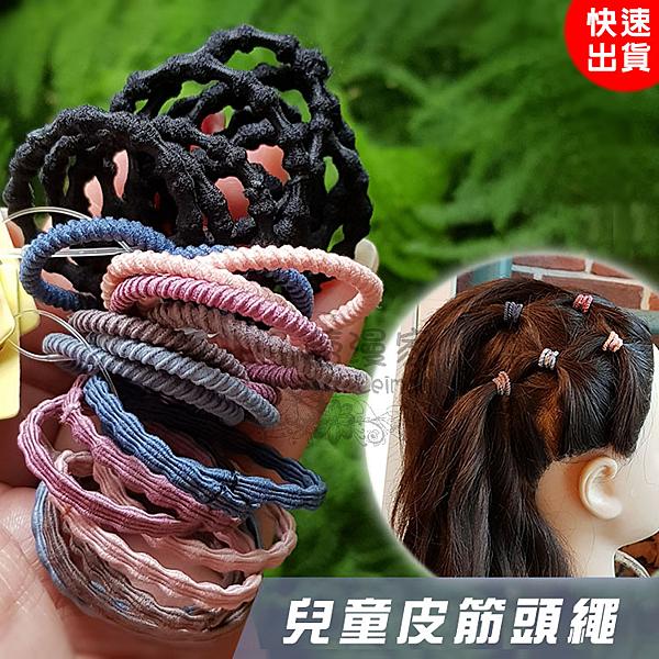 材質:天然橡膠 尺寸:外徑3cm 款式:可選 包裝:opp袋 產地:中國