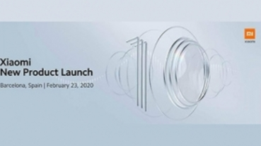 小米 10 Pro 將會預計是第一台 16GB RAM 手機