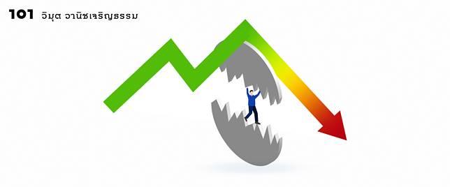 เศรษฐกิจดื้อยา : เมื่อมาตรการรัฐไม่อาจกระตุ้นเศรษฐกิจได้