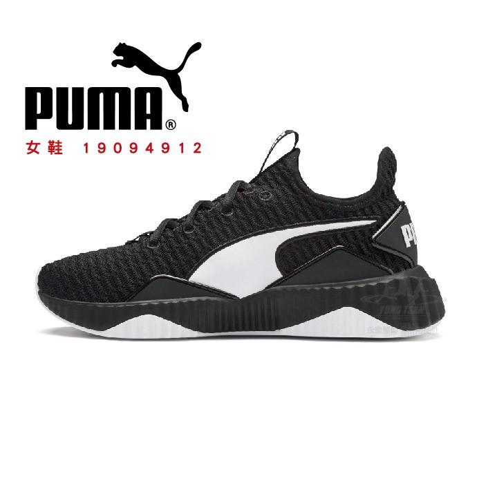 Puma 休閒鞋 Defy 襪套 運動 女鞋 瑜珈鞋 透氣 舒適 球鞋 穿搭 黑 白 19094912