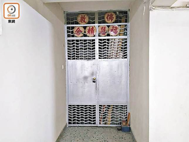 KFC的確診員工曾到過佛堂福慧精舍。