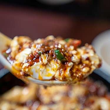 実際訪問したユーザーが直接撮影して投稿した代々木中華料理陳家私菜 新宿店の写真