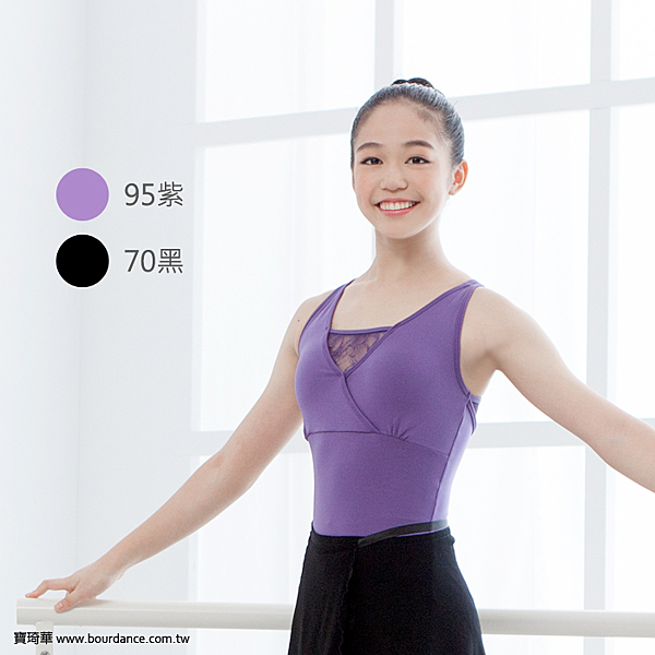 ☆成人芭蕾舞衣