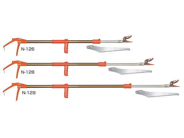 NISHIGAKI 西垣螃蟹牌N-128高枝切鋏3.0M(附鋸片)伸縮式 鋸 鋸子
