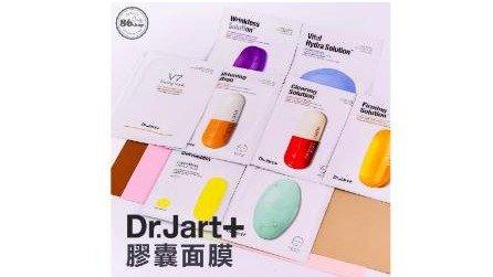 韓國 Dr.Jart+ 膠囊面膜